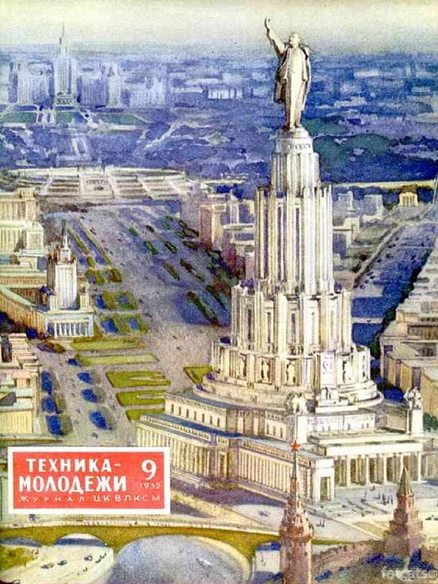 Tekhnika-Molodezhi-September-1952-cover.jpg